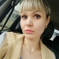 КаролинаКаролина