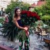 Анна Сотничук