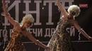 EVENT CLUB Ижевск Перезагрузка 2019 Шоу балет Вегас