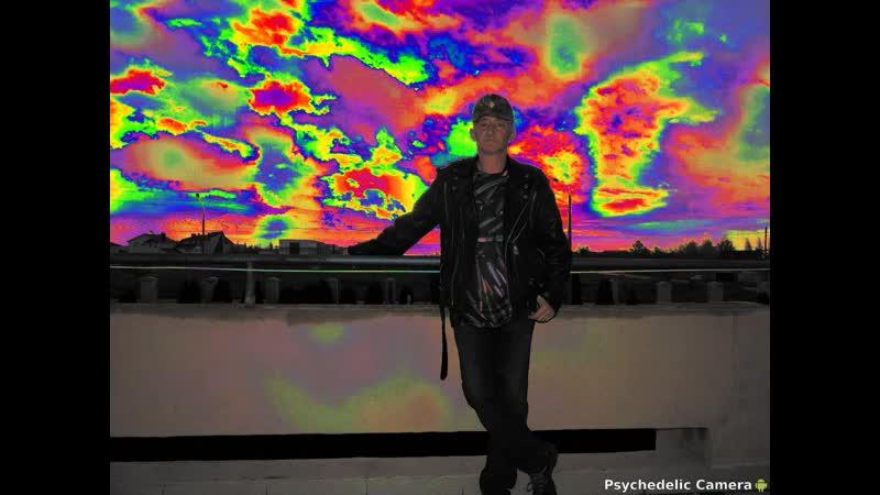 Krym psychedelic