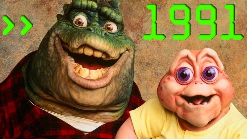 ТРАВА ЗЕЛЕНЕЕ 10 ДИНОЗАВРЫ СЕМЬЯ ДИНОЗАВРОВ Dinosaurs 1991 nostalgia tvshow стс