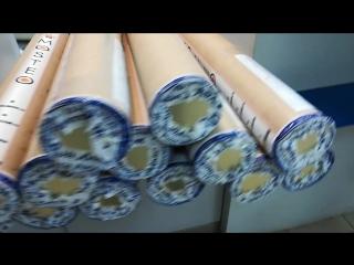 Mosteo - отправки первая очередь, через 3 часа вторая , тк позже