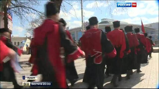 Вести в 20:00 • Мечты сбываются: Крым отмечает вторую годовщину Крымс