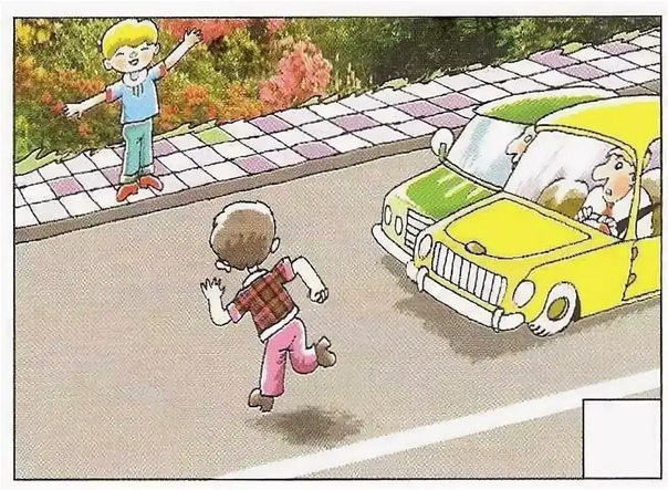 Дети переходят через дорогу картинки