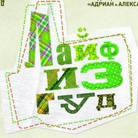 Логотип Александр Щербина [ АЩ] и Ко