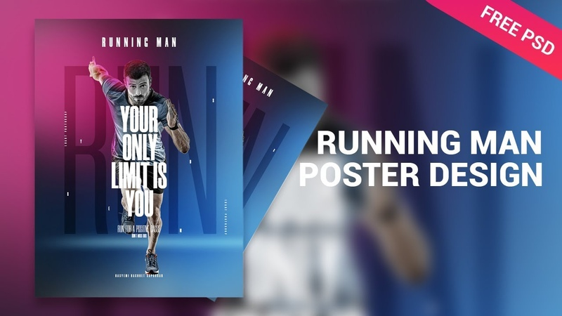 Running Man Morganite Poster Design - Tutorial Photoshop CC 2019