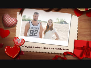 Видеопоздравление для Ильи и Ольги  С Днем святого Валентина!