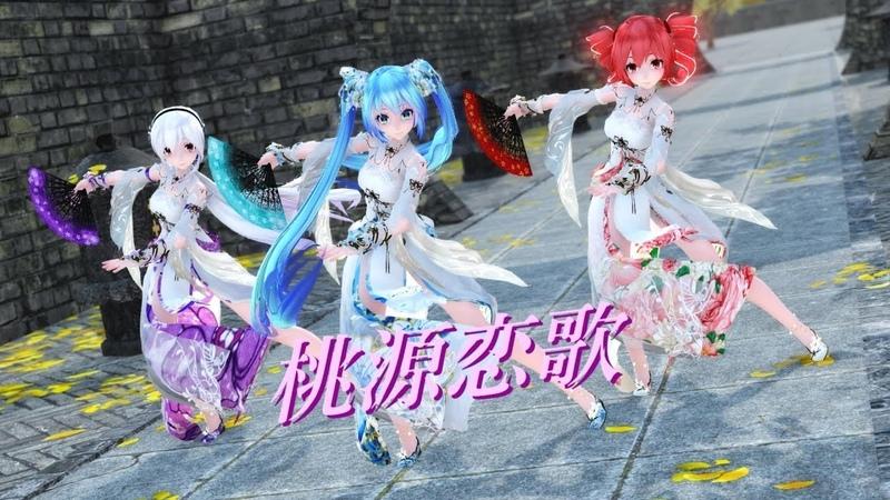 MMD 🍑桃源恋歌💓 Tougen Renka Miku Haku Teto 4K