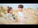 [ Eng Sub/Pinyin ] My Mowgli Boy OST || A Windy Night - Yang Zi
