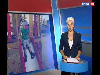 Поможем вместе! Двухлетнему Богдану из нашего города нужна помощь