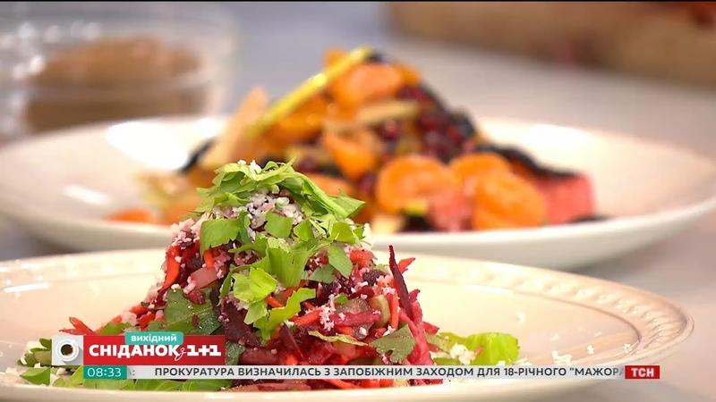 Позбавитися зайвої ваги і почистити організм – готуємо салат Щітка