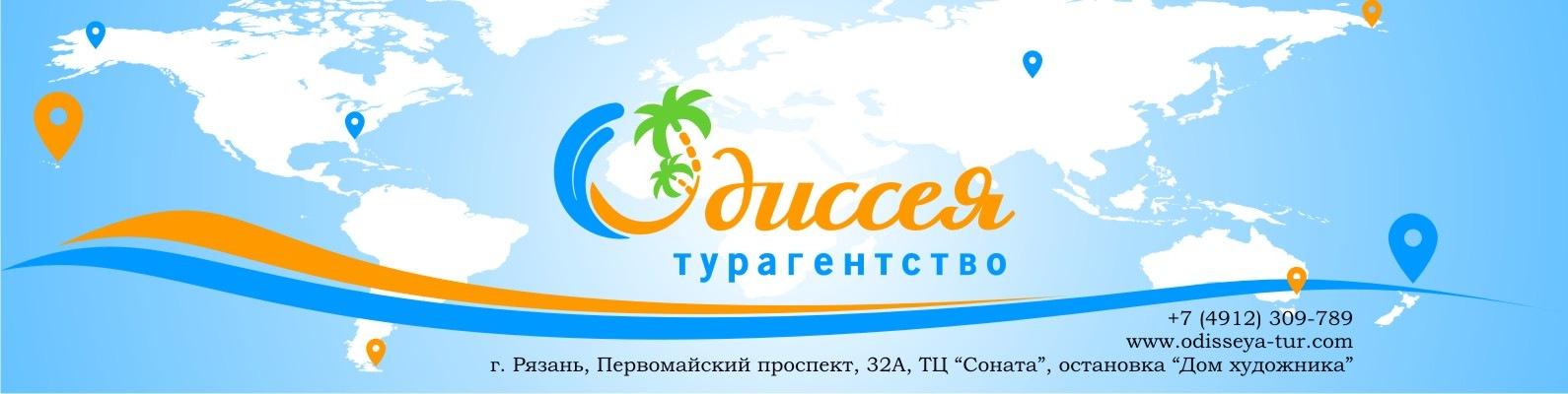 Загранпаспорт нового образца через госуслуги московская область