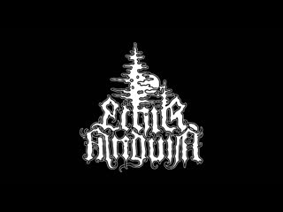 Ethir anduin - awareness of the frailty of being (lyric video)
