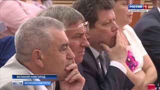 Сегодня состоялось выездное заседание новгородского правительства. Оно прошло в мэрии областного центра . Наш корреспондент Вадим Алексеев о главном в повестке дня.