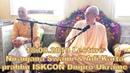 18 08 2019 Lecture Niranjana Swami Adi Karta pr ISKCON Dnipro Ukraine