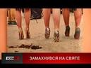 Псевдоукраїнськість і ура патріотизм Володимир Гарматюк відкрив саркастично іронічну виставку