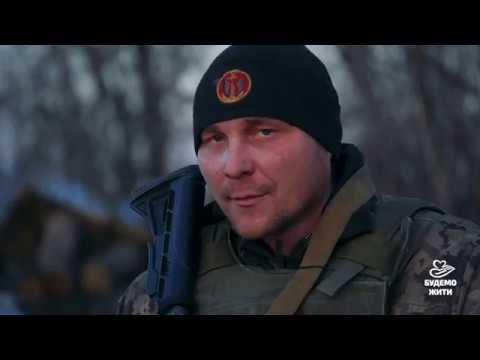 Молитва українського морського піхотинця ЗСУ