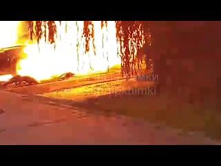 Взрыв авто в Кантри парке в Химках