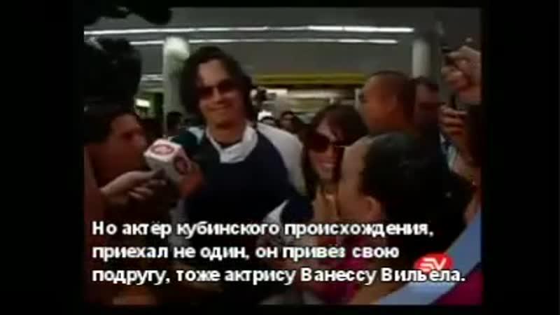 Llegada de Mario Cimarro y Vanessa Villela a Guayaquil con los subtitulos rusos