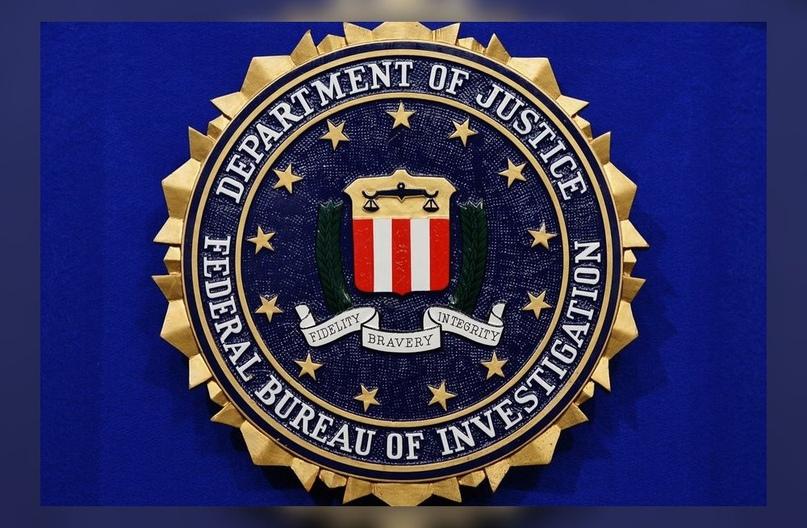 Файлы ФБР доказывают невиновность Джексона, но СМИ сообщают иначе., изображение №1