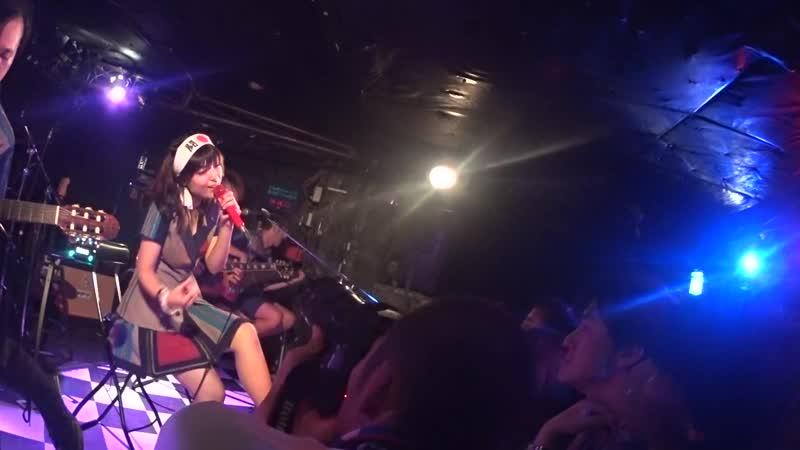 LUI◇FRONTiC◆Matsukuma JAPAN - Saiko (acoustic) (Live at Shimokitazawa SHELTER) (2014.08.19)
