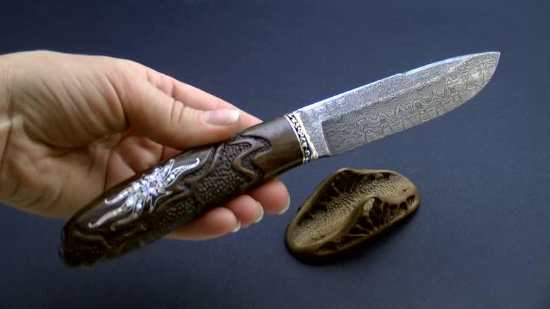 Нож Актиния