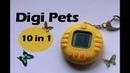 Digi Pets 10 in 1