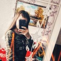 Татьяна Саврасова