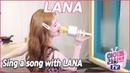 라나(LANA)와 노래방