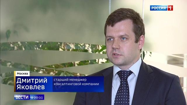 Вести в 20:00 • В Москве на 40 процентов вырос уровень ранней диагностики онкологических заболеваний