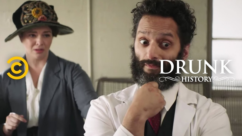 The History of the Birth Control Pill (feat. Amber Tamblyn) - Drunk History