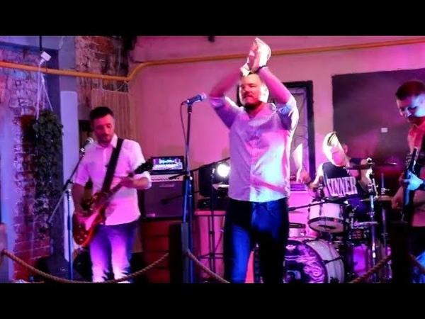 Килогерцы - Видели ночь (кавер на КиноSdob Si Sdub, live)