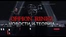 Черная дыра Звездные Войны Эпизод 9 Star Wars Battlefront 2 Legacy Mod Новости и теории 2
