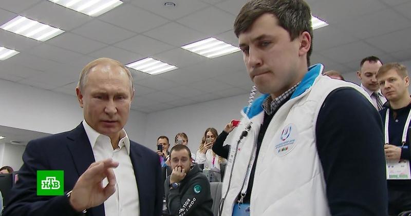 Путин пошутил над сотрудником Универсиады озадаченным его вопросом