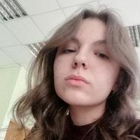 Екатерина Козяева
