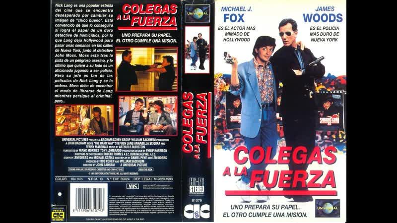 COLEGAS A LA FUERZA - 1991