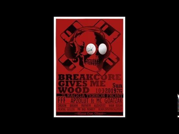 Audiotist live @ Breakcore Gives Me Wood vs Ragga Terror Front 10 03 19