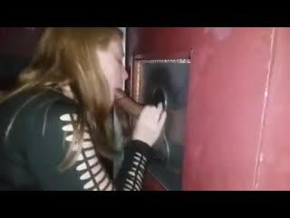 #секс #порно #глорихол #любительское #sex #porn #gloryhole #amateur