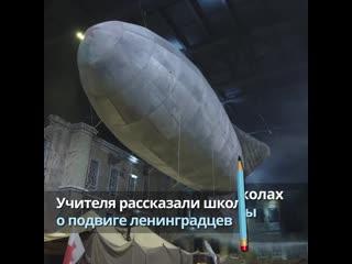 Первое сентября в Санкт-Петербурге