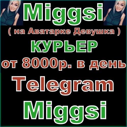 Работа во владимире для девушек yuliya kovalenko