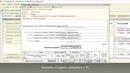 Модуль Диадок для 1С Сопоставление входящих документов