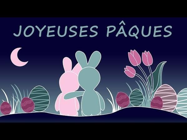 Joyeuses pâques Joyeuse fête de PAQUES Carte de pâques