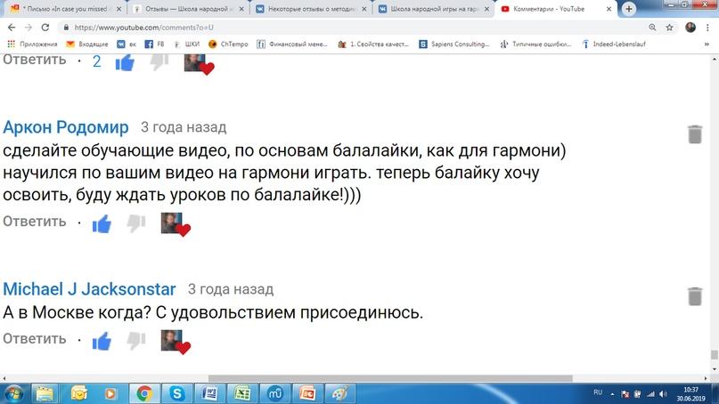 Отзывы об уроках Константина Иванина