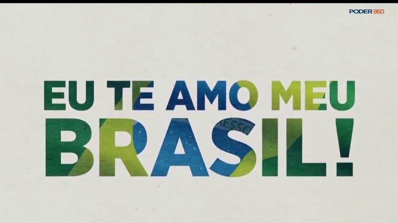 SBT exibe vinhetas nacionalistas. Em uma delas, há a frase: 'Brasil, ame-o ou deixe-o'