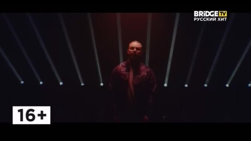 Фрагмент эфира MUSIC ROLL Реклама и ПромоПерегон Клипов на BRIDGE TV Русский Хит 9.07.2019