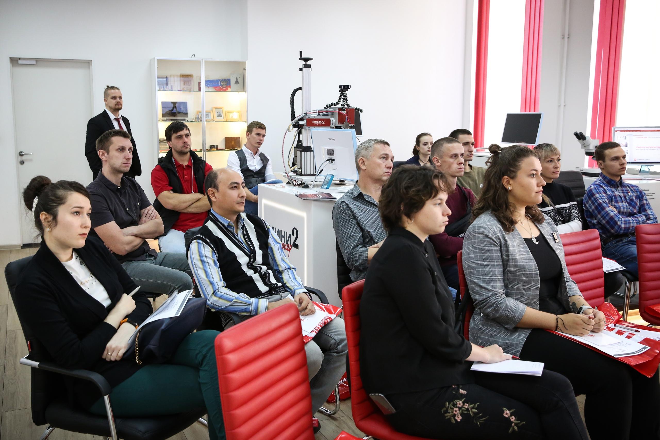 Мастер-класс: лазерные станки для малого бизнеса