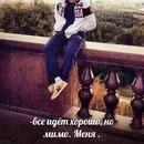Фотоальбом Коли Леонова