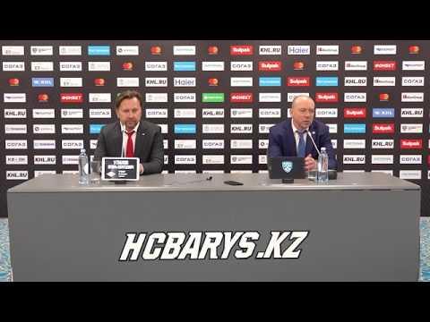 Пресс конференция после матча Барыс Cпартак от 15 января 2019