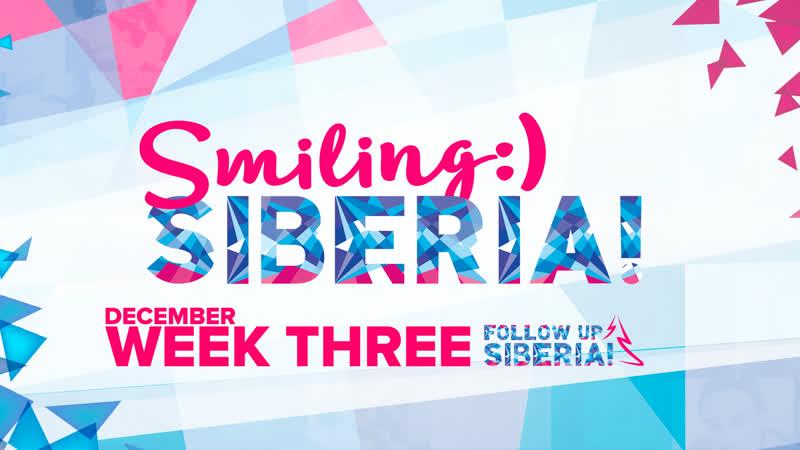 SMILINGSIBERIA Лучшие работы 3й недели Декабря