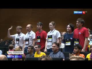 Наши школьники завоевали четыре золота на олимпиаде в Баку